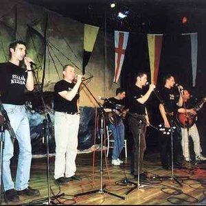 Image for 'Stara Kuźnia'