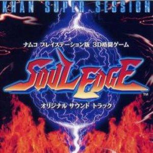 Image for 'Soul Blade'