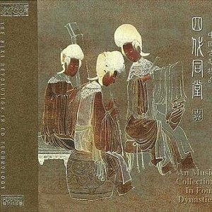 Image for '纯音乐'