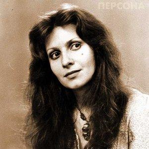 Image for 'Татьяна Анциферова'