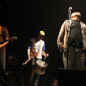 Image for 'Totonho & Os Cabra'