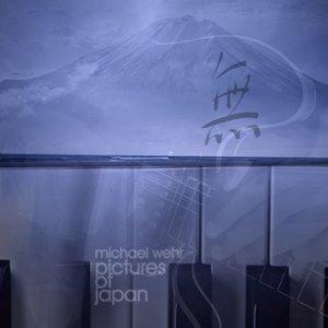 Bild für 'Michael Wehr'