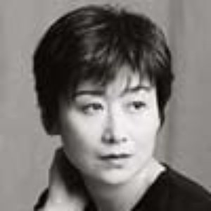 Image pour 'Yoshiko Sakakibara'