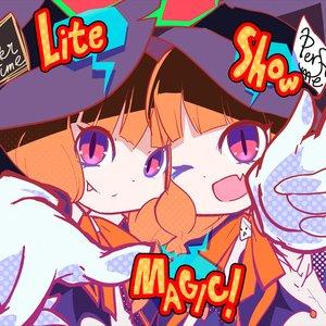 Imagen de 'Lite Show Magic'