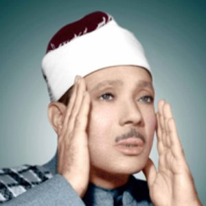 Image for 'Sheikh Abdul Basset Abdel Samad'