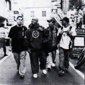 Bild für 'Beat Junkies'