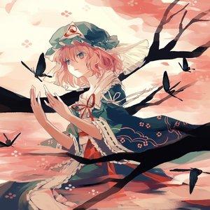 Image for 'NAGI☆'