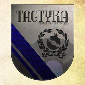 Immagine per 'Tagtyka'