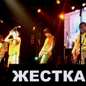 Image for 'Жесткач'