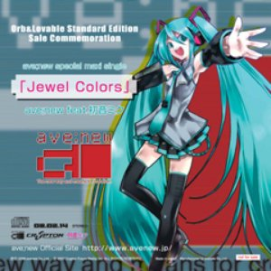 Image for 'ave;new feat.初音ミク'