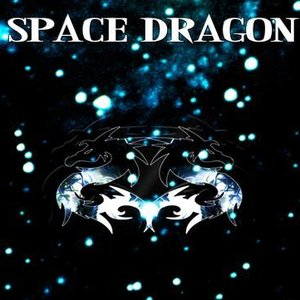 Image for 'Spacedragon'