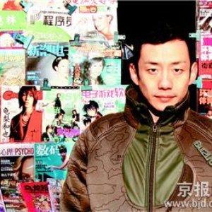 Image for '骅梓(自我教育)'
