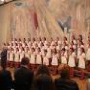 Image for 'Bulgarian National Choir'