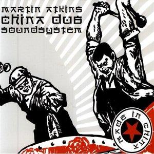 Image for 'China Dub Soundsystem'