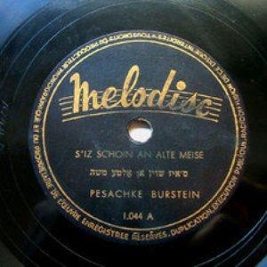Image for 'Peisachke Burstein'