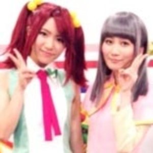 Image for 'P☆Cute'