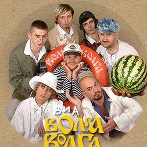Image for 'Волга-Волга'