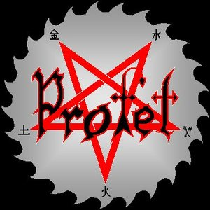 Image for 'Profet'