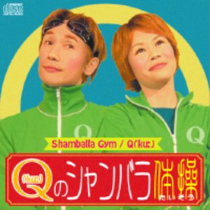 Image for 'Q Japan'