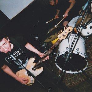 Image for 'Maskros'