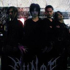 Image for 'Sunoi'