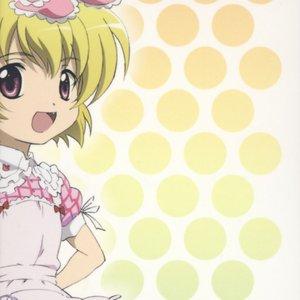 Image for 'Yukari Tamura, Mika Kanai'
