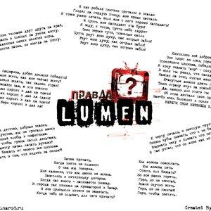 Imagem de 'Lumen & NTL'