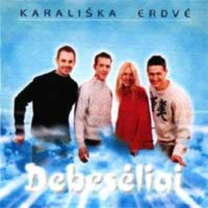 Image for 'Karaliska Erdve'