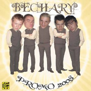 Image for 'Bechary'