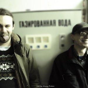 Image for 'Владимирский Сентиментальный Салон'