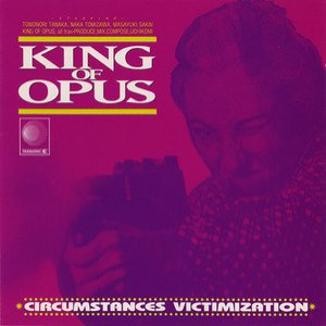 Image for 'King Of Opus'
