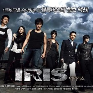 Image for 'Iris OST'