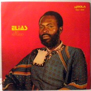 Image for 'Elias Diá Kimuezo'