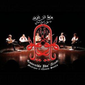 Image for 'Ibn Arabi Band'