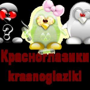 Bild för 'krasnoglaziki'