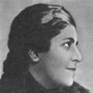 Image for 'Тамара Церетели'