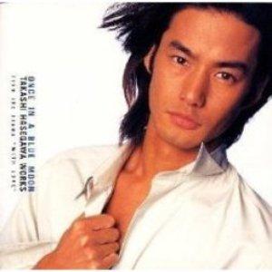 Image for 'Hasegawa Takashi'