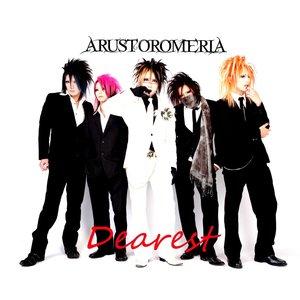 Image for 'ARUSTOROMERIA'