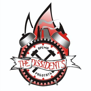 Image for 'The Dissidents'
