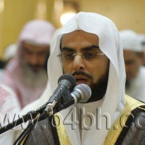 Bild för 'Sheikh Salah Bukhatir'