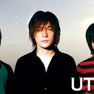 Image for 'Utari'