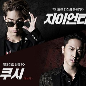 Image for 'KUSH, Zion.T'