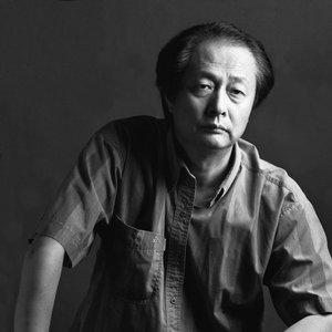 Bild für 'Zhao Jiping'