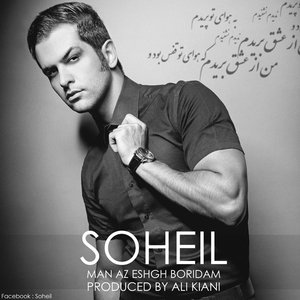 Image for 'Soheil'