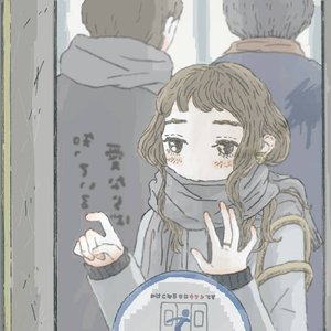 Image pour 'Izumi Makura'