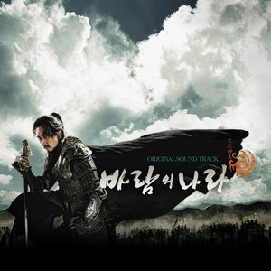 Immagine per 'The Kingdom Of The Winds OST'