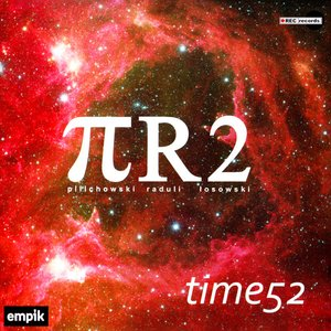 Image for 'ΠR2'