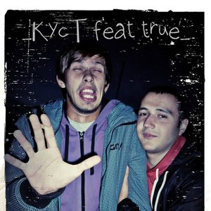 Image for 'KycT feat true'