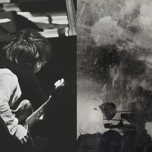 Immagine per 'Janis Crunch & Haruka Nakamura'