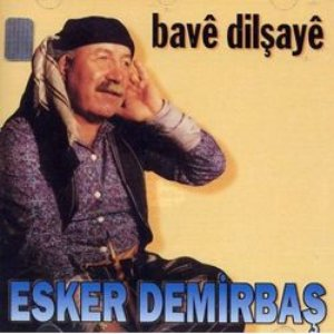 Image for 'Esker Demirbaş'